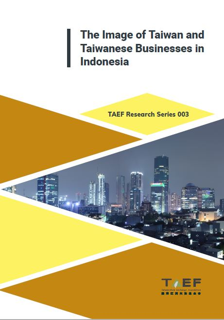 The Image of Taiwan and Taiwanese Businesses in Indonesia