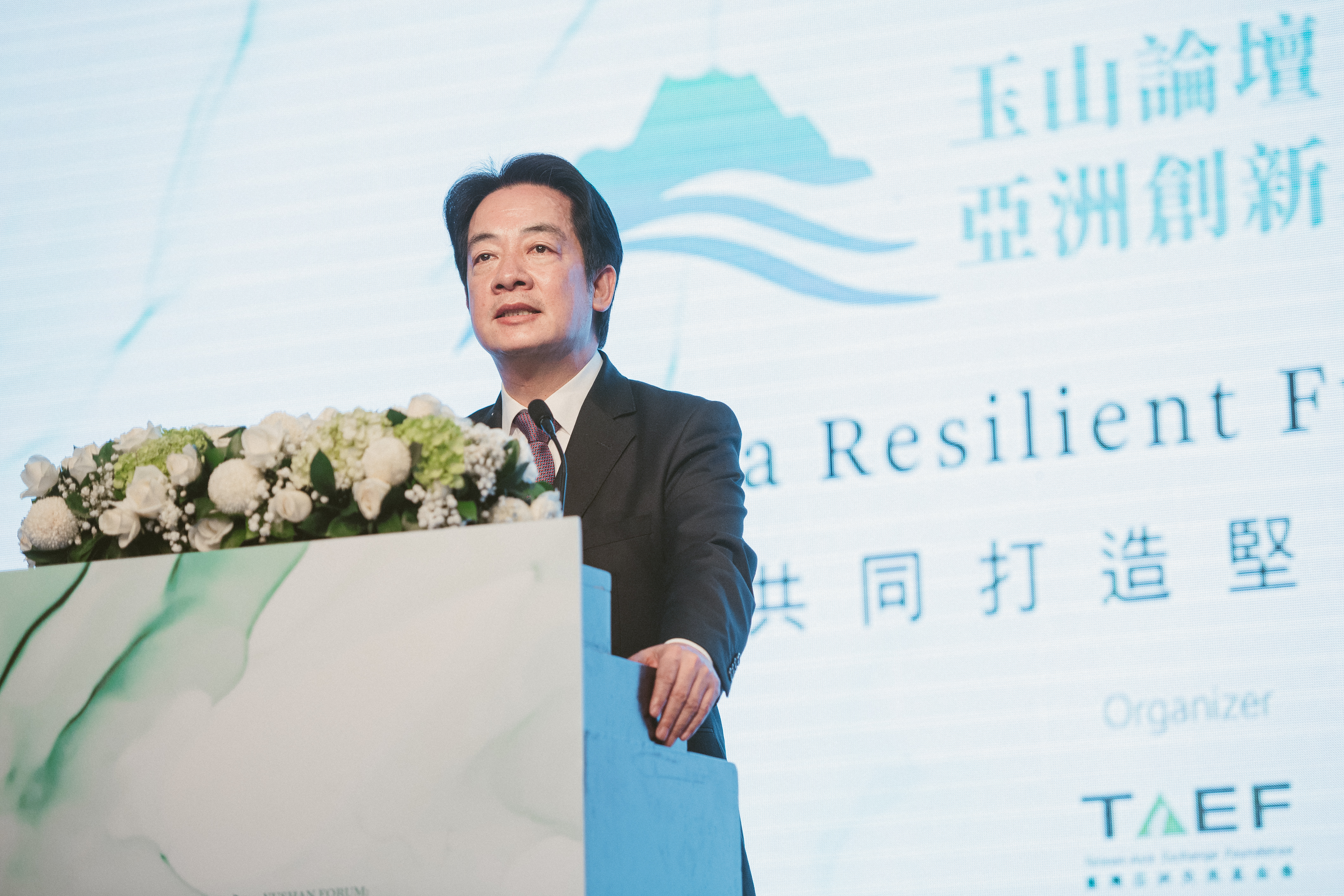 2020 Yushan Forum Highlights: discourses from global leaders